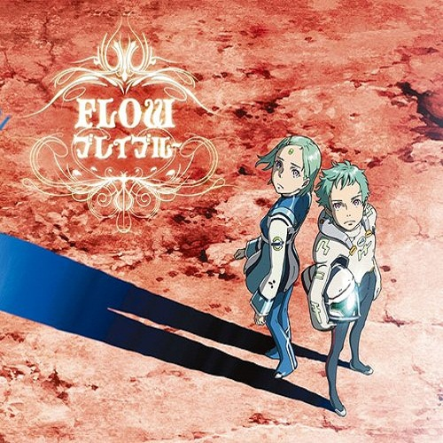 Brave Blue [LMTD]